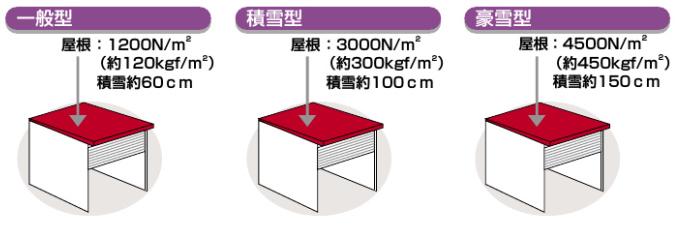 EXSKG-169 (1)