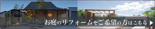 bn_sekou-before-after_big